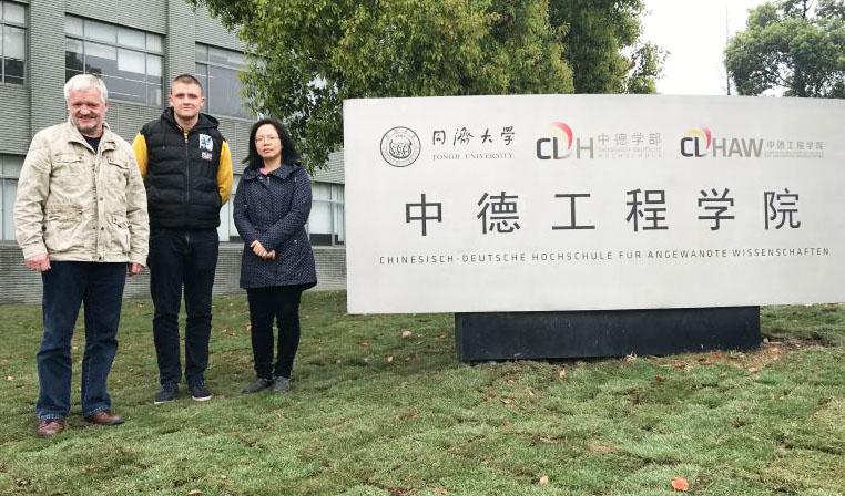 Persönliche Betreuung an der HSZG auch im Auslandssemester. Prof. Worlitz besuchte den Studierenden Jan Sobolewski an der CDHAW in China.